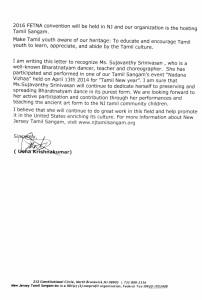 NJTS-Letter-Sujavanthy-2-(1)